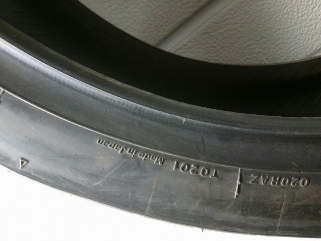 Motorehv 160/60ZR18 Bridgestone Battlax