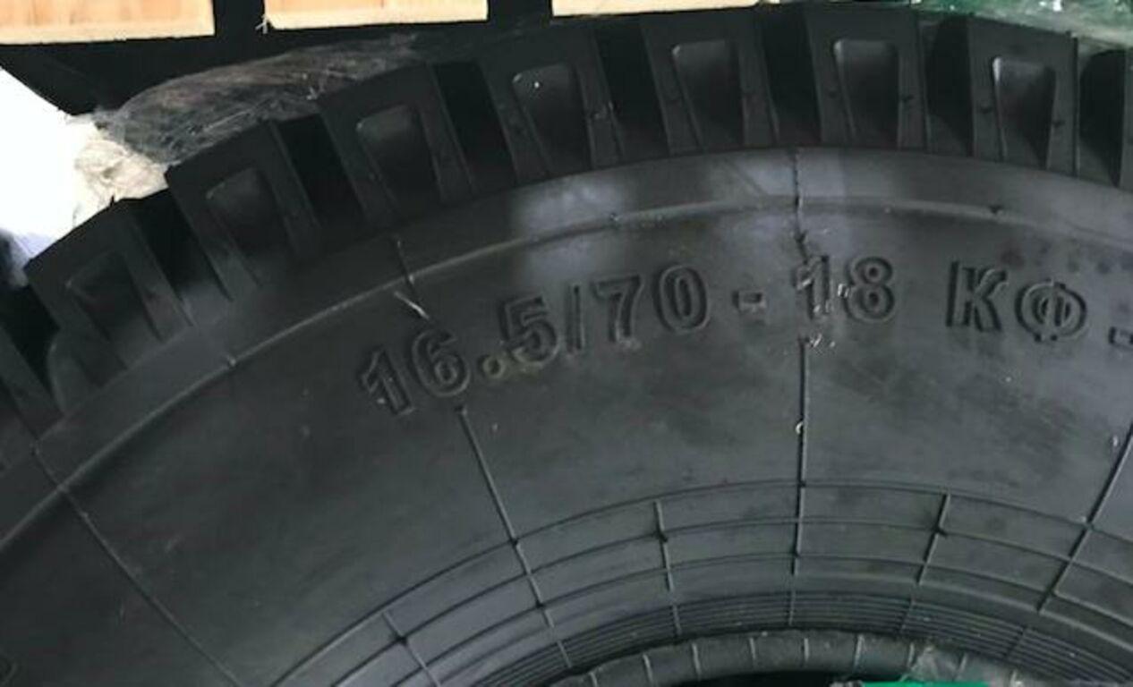 cea63531196 Haagise rehvid 15,5/65x18 ja 16,5/70x18 - Soov.ee