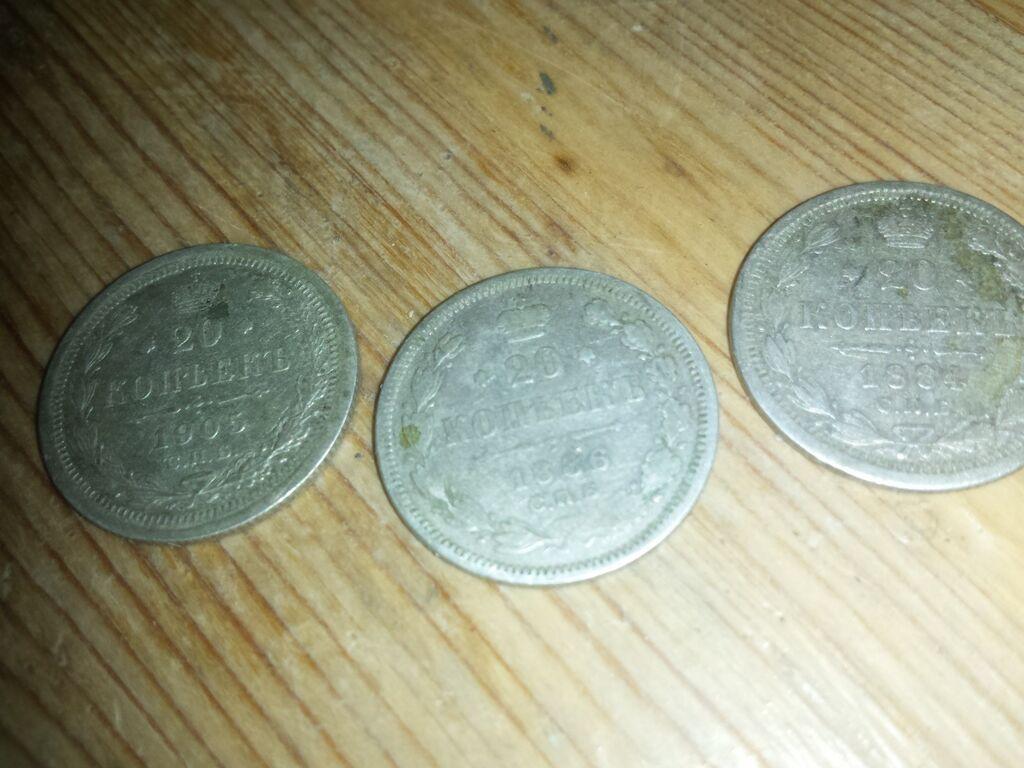 Vana raha