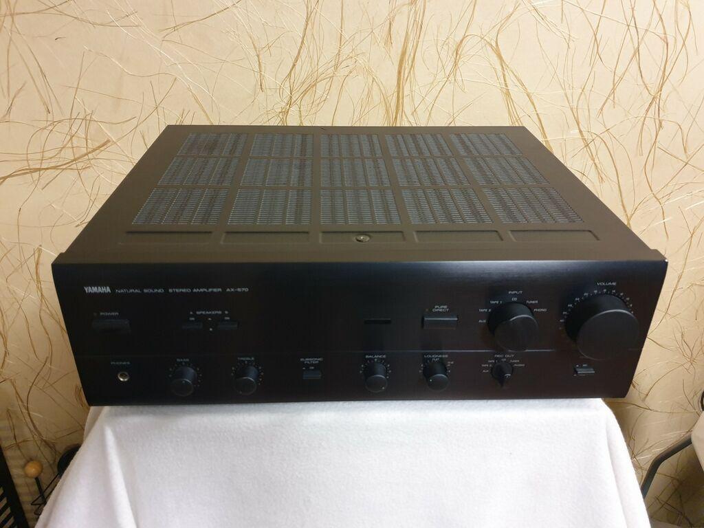 Yamaha AX-570 Stereo Integrated Amplifier