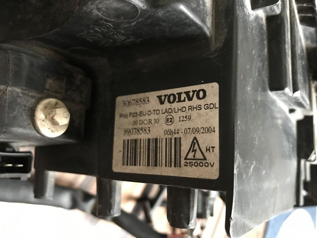 Volvo S80 esituled