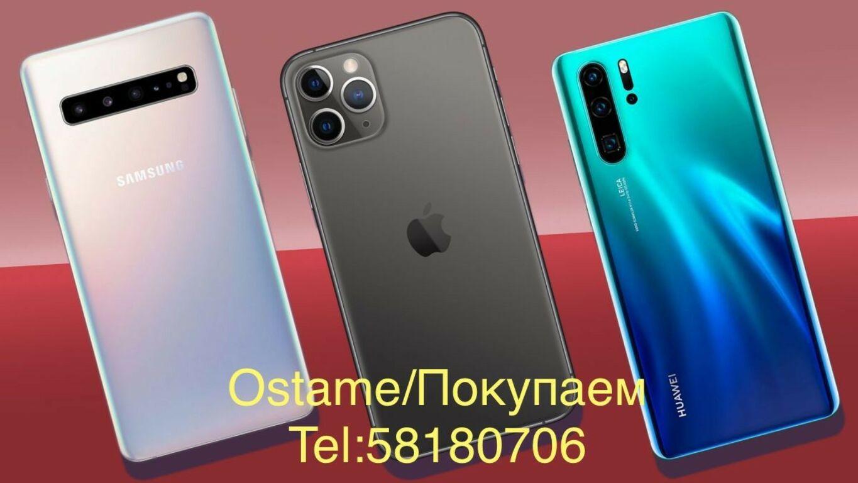 Mobiiltelefonide Ost / Müük / Remont / Tarvikud