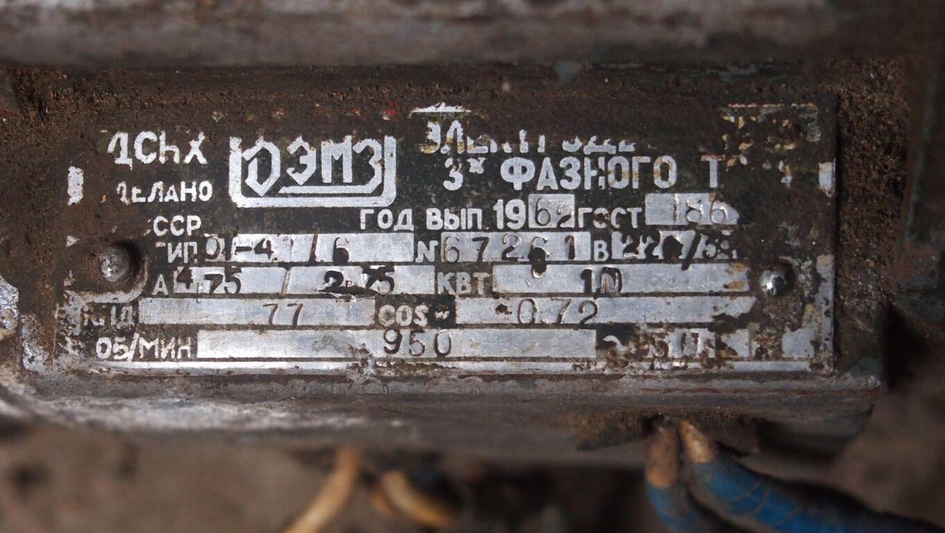 Elektrimootorid