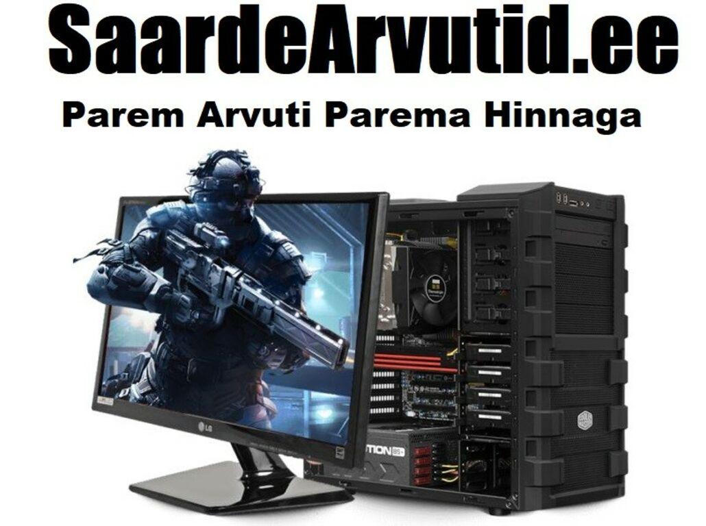 Mõistlike hindadega mänguri lauaarvutid