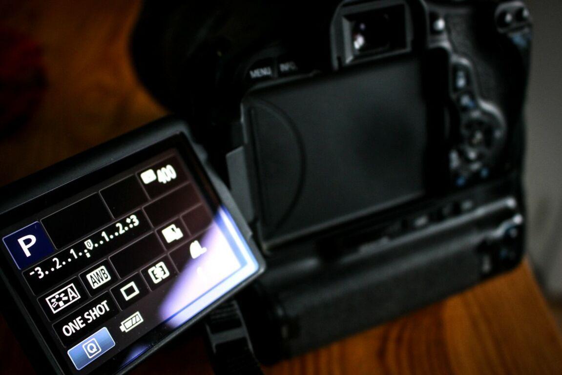 Canon EOS 600D + Tamron 18-270VC + Akutald + Lisad