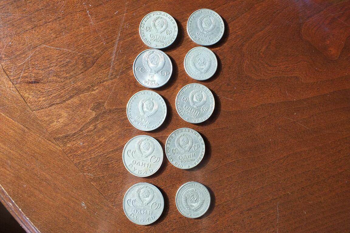 Vene mündid