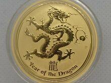 Austraalia Lunar kuld 1oz Draakon 2012