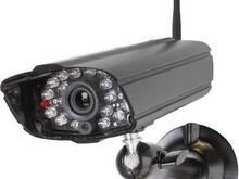 Digitaalne kaamerasüsteem ELRO