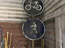 Liiklusmärk