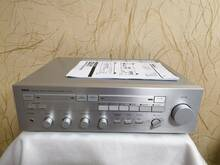 Yamaha A-700 Stereo Integrated Amplifier