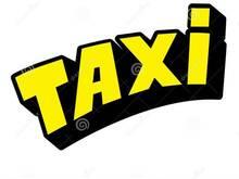 Töö.  Kutsume naisi tööle meie taksofirmasse