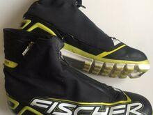 Müüa Fischeri klassika saapad