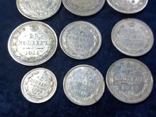 Tsaari aegsed hõbemündid