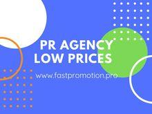 Veebisaitide arendamine EESTI, PR agentuur LOW PRI