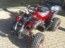 """ATV 4taktiline 125cc 8""""ratastega.UUS!"""