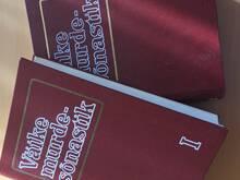 Väike murdesõnastik I ja II osa