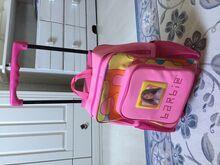 Reisikohver, seljakott