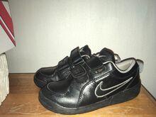 Nike jalatsid 30