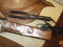 Lokitangid Pear Pro Remington