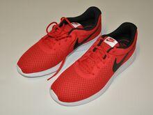 Nike Tanjun tossud