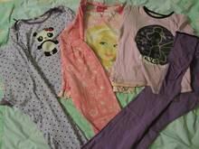 Pidžaamad tüdrukule, s.120-128