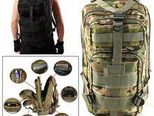Sõjaväe seljakott