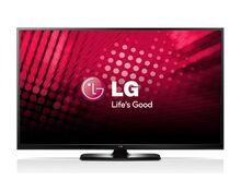 50-tolline  teler Full HD