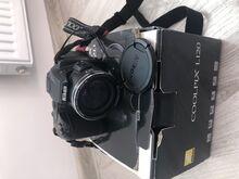 Fotoaparaat Nikon coolpix L120
