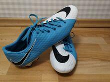 Nike jalgpalliputsad