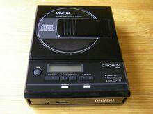 HARULDANE VANA CD PLEIER CROWN CD-110
