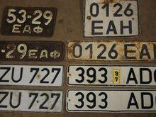 Vanad ja uuemad numbrimärgid