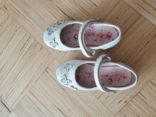 Valged kingad 26