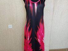 Uued kleidid naistele
