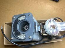 Kaamera FUHO IR-938H