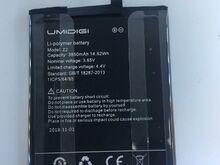 Mobiili aku Umidigi UMI Z2 - uus