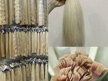 Slaavi juuksed