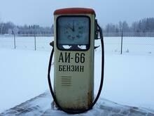 Kütusetankur