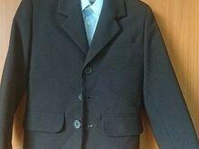 Ülikond 122cm