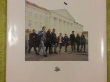 Tartu Ülikool. Ilmamaa. 1999