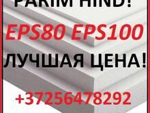 EPS Penoplast põrandale EPS80 EPS100 50-200mm