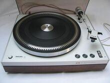 Philips 212 Electronic vinüülimängija (22GA212)
