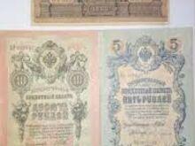 Ostan vana paberraha