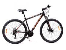 Uus 29-tolline ketaspiduritega jalgratas Passati