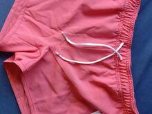 Ripcurl lühikesed püksid