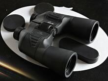 Binokkel uus 7x50