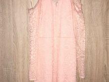 Pitsiline Dresshouse kleit