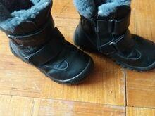 Laste talvesaapad NR 32
