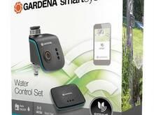 Gardena Water Smart Control Set! Uus!