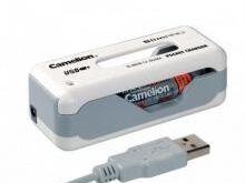 Kaasaskantav USB AA akude laadija