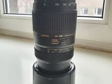 Tamron 70-300mm f 4.0-5.6 Canonile